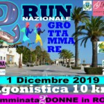 2° Run Nazionale – Donne in Rosa – Grottammare